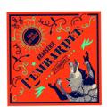 logo brasserie l'embardée