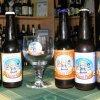 biere brasserie la saint pierre