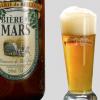biere mars (brasserie Bellefois).png