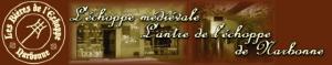 Brasserie L'Antre de l'Echoppe